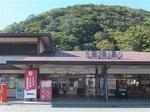 2014九州旅行863.jpg