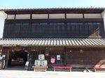 2014九州旅行872.jpg