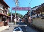2014九州旅行879.jpg