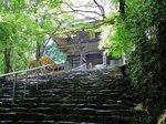 2014九州旅行925.jpg