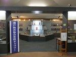 2014九州旅行934.jpg