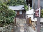 2014九州旅行945.jpg