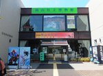 2014九州旅行96.jpg