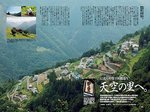 2014九州旅行971.jpg