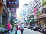 2014台北旅行1.jpg