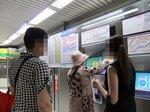2014台北旅行20.jpg
