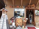 2014関西旅行107.jpg