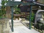 2014関西旅行108.jpg