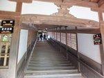 2014関西旅行145.jpg
