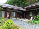 2014関西旅行167.jpg
