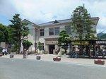 2014関西旅行179.jpg
