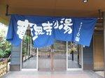 2014関西旅行3.jpg