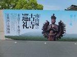 2014関西旅行31.jpg