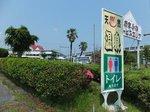 2014関西旅行80.jpg