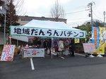 2015ひな祭り4.jpg