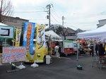 2015ひな祭り5.jpg