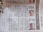 2015日経アジア賞1.jpg