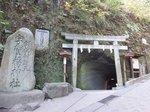 2015鎌倉源氏山散策6.jpg