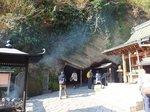 2015鎌倉源氏山散策8.jpg
