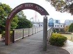 2016キリンビール横浜工場21.jpg