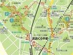 2016大倉山記念館2.jpg