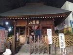 2016大岡川14.jpg