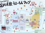 2016東海の紅葉巡り113.jpg