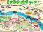 2016東海の紅葉巡り145.jpg
