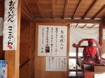 2016東海の紅葉巡り161.jpg