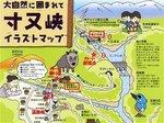 2016東海の紅葉巡り3.jpg