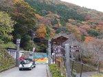 2016東海の紅葉巡り6.jpg
