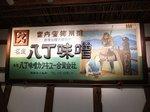 2016東海の紅葉巡り62.jpg