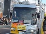 2016箱根駅伝1.jpg