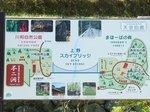 2017温泉巡り39.jpg