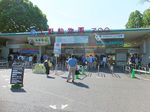 2018上野美術館巡り16.jpg