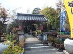 2018川越バス旅行2.jpg