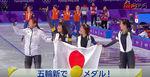 2018平昌オリンピック7.jpg