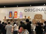2018美術館巡り14.jpg