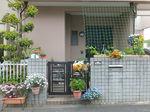2019富士山と春の花4.jpg