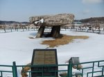 世界遺産 江華島支石墓群