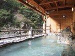 秘境の湯祖谷温泉