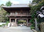 第1番札所 霊山寺