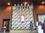八海山の「大入り酒樽」