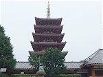 高さ約48mの五重塔