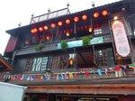 豎崎路と軽便路の交差点にある茶芸館「九戸茶語」