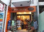 ドンコイ通りの刺繍物お土産の店「バタフライ」