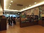 マレーシアの高級チョコBeryl'sの本店「ベリーズ・チョコレートKingdom」