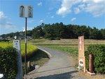 2014九州旅行117.jpg