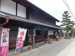 2014九州旅行12.jpg