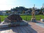 2014九州旅行122.jpg
